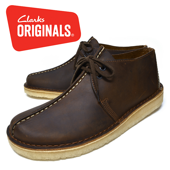 b6fb6eb4 CLARKS DESERT TREK BEESWAX 36449 Clarks desert Trek bees wax leather boots  mens Womens brands