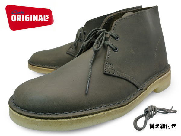 good quality great quality best supplier clarks grey leather boots