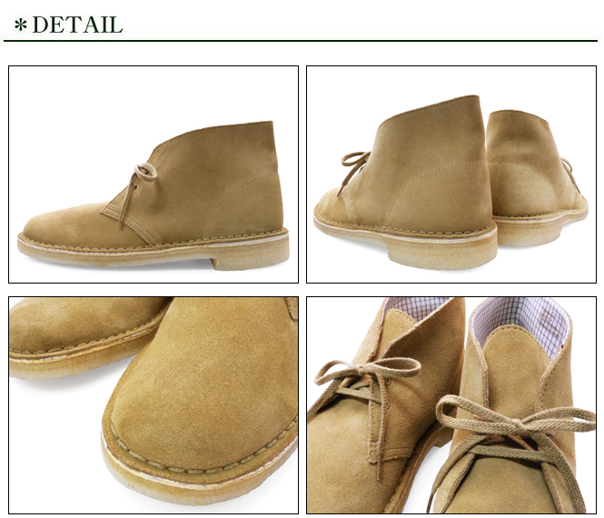 Clarks Oakwood Desert Boots | Dress To Kill | Desert boots