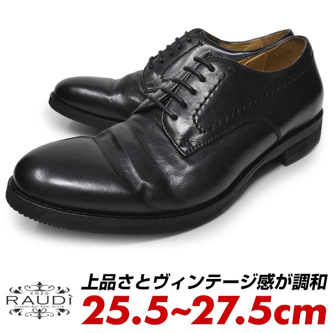 RAUDI ラウディ メンズ 革 革靴 カジュアルシューズ プレーントゥ ローカット 本革 レザー 黒 ブラック 靴 シューズ かっこいい おしゃれ 送料無料