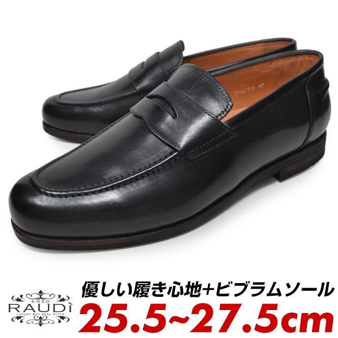 RAUDI ラウディ メンズ 革 革靴 ローファー コインローファー カジュアルシューズ プレーントゥ ローカット 本革 レザー 黒 ブラック 靴 シューズ かっこいい おしゃれ 通勤 通学 送料無料