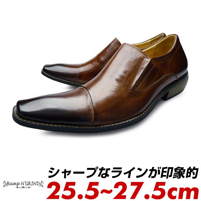 Bump N' GRIND バンプアンドグラインド ビジネスシューズ 本革 メンズ スリッポン 革靴 レザー ロングノーズ バンプタイプ 紳士靴 BG-2790 茶色 ブラウン キャメル ドレスシューズ 就活 靴 履きやすい靴 送料無料 25.5cm 26cm 26.5cm 27cm 27.5cm