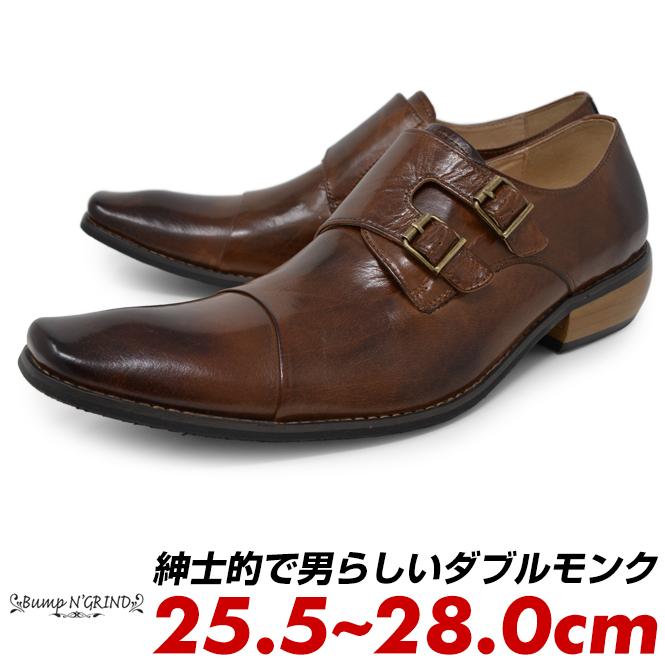 本革 ドレスシューズ シークレット靴 カラフル 茶色 紳士