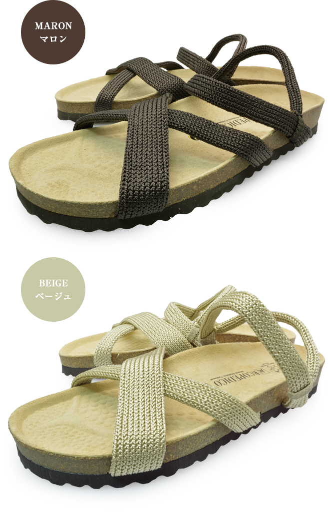ARCOPEDICO SANTANA SANDAL arcopedico Santana comfort sandal casual women's brands