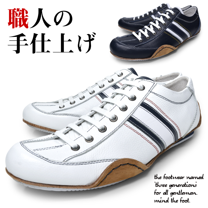 three generations スリージェネレーションズ レザー スニーカー レザースニーカー メンズ 白 紺 ホワイト ネイビー 本革 ローカット おしゃれ メンズシューズ 紳士靴 25.5cm 26cm 26.5cm 27cm 27.5cm