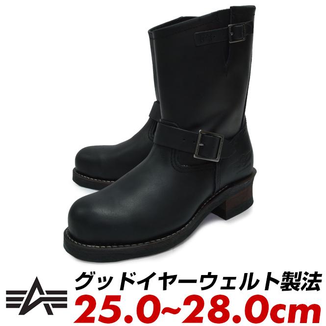 アルファインダストリーズ ALPHA INDUSTRIES INC. メンズ ブーツ エンジニアブーツ ウィンターブーツ ブラック 黒 アルファ バイクブーツ バイカーブーツ 本革 オイルレザー 靴 25cm 25.5cm 26cm 26.5cm 27cm 28cm