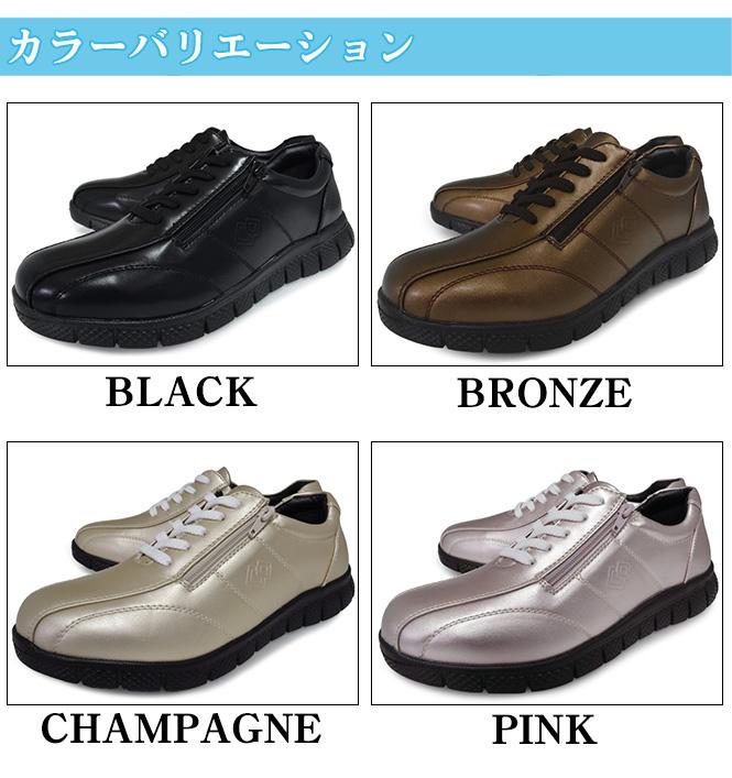 コラントッテ × エマート ウォーキングシューズ 履く医療機器 レディース 女性用 婦人用 Colantotte×aimant ウォーキングシューズ 靴 軽量 幅広 4E ( EEEE )