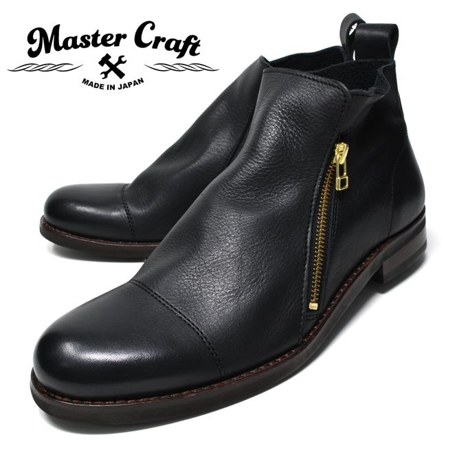 メンズ ブーツ サイドジップ 黒 レザー 本革 ストレートチップ Master Craft