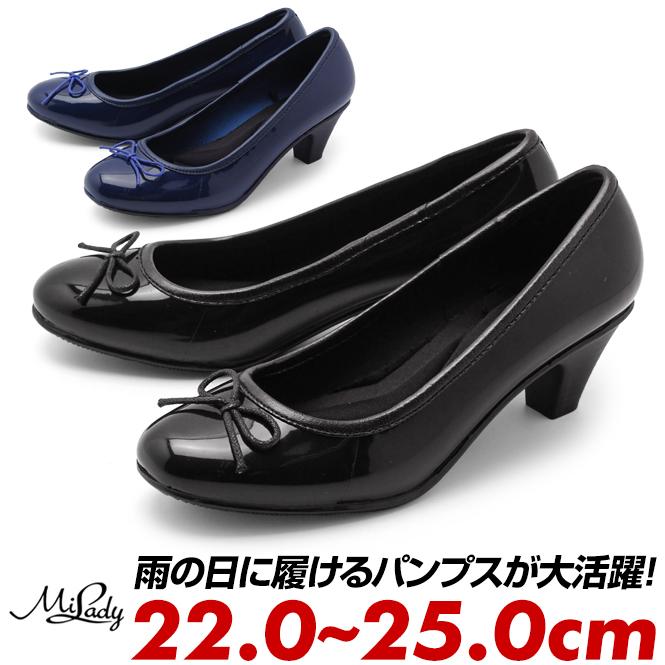 ML-447 ML447 雨の日 滑りにくい靴 通勤 通勤靴 仕事靴 ビジネス ミレディ milady パンプス 痛くない レインパンプス レインシューズ レディース おしゃれ プレプラ 雨靴 リボン 22cm 雨 23cm 22.5cm 梅雨 レイン WEB限定 シューズ 25cm 靴 安い 激安 プチプラ 高品質 紺 24cm 疲れない 24.5cm 黒 23.5cm