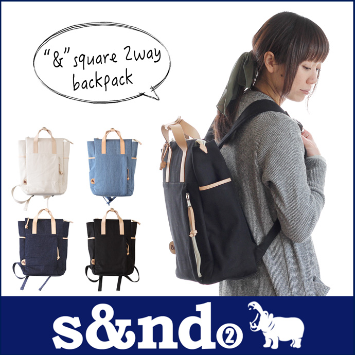 s&nd (セカンド)【送料無料】s&nd