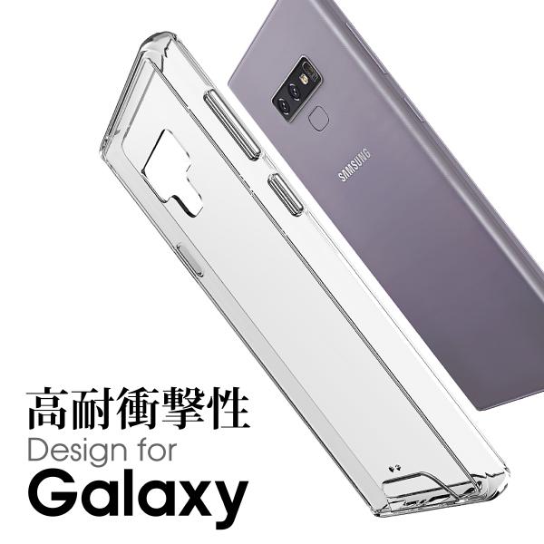 TPU と 美品 PC の ハイブリッド 耐衝撃 衝撃吸収 クリアケース Galaxy 衝撃に強い S10 ケース S10+ SC-03L SCV41 SC-04L SCV42 スマホカバー 保護ケース スマホケース カメラ保護 耐衝撃ケース 落下防止 薄い S9+ 軽い カバー 透明ケース Note9 サムスン ギャラクシー Samsung 画面保護 18%OFF S9