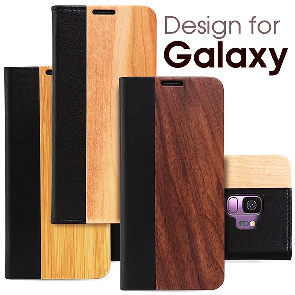 42dcd62f15 【4種類天然木使用】 LOOF Galaxy S10 ケース S10+ 手帳型 カバー Note9