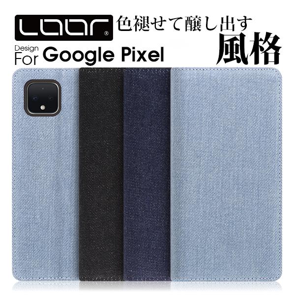 服装 を選ばない ベーシックな 出群 スマホケース Google Pixel LOOF Denim 5a 5G 5 価格 交渉 送料無料 4a 4 XL ケース 手帳型 Pixel4a メンズ デニム ユニセックス Pixel3a 左利き ピクセル 手帳型ケース カードポケット カバー カード収納 レディース Pixel4 デニム生地 グーグル シンプル 手帳型カバー Pixel3