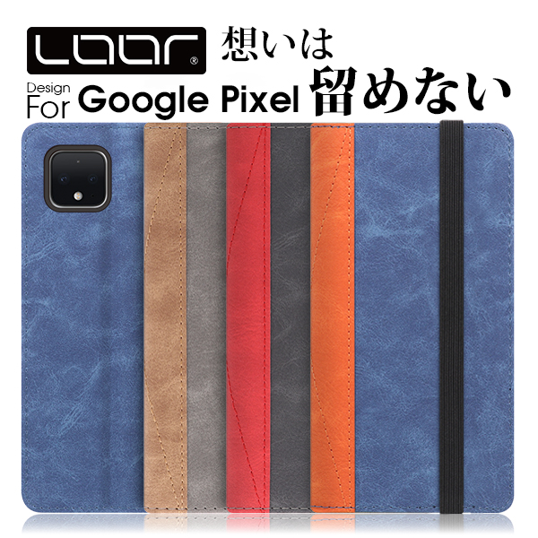 バイカラー × レトロ デザイン Google Pixel スマホケース LOOF Retro 5a 5G 5 4a 4 XL ケース Pixel4a シンプル 新作通販 Pixel3a グーグル カード収納 ファッション通販 カバー Pixel4 手帳型ケース 手帳型カバー 手帳型 ピクセル ツートーン カードポケット Pixel3 マグネット不使用