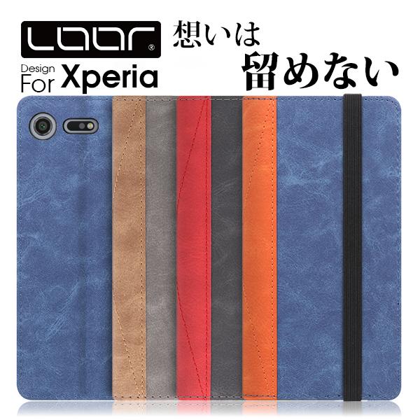 【オシャレなバイカラー】 LOOF Retro Xperia Ace ケース 手帳型 XZ3 手帳型ケース XZ2 Premium 手帳型カバー XZ1 XZ XZs XZ X Performance Z5 Z4 エクスペリア スマホケース X Compact カードポケット シンプル バイカラー ツートーン マグネット不使用
