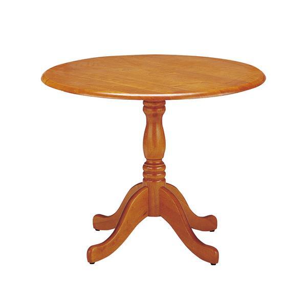 ★55%OFF★ ラウンジテーブル カウンター 円形 丸型 木製 RT-900 ルキット オフィス家具 インテリア