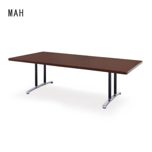 ★45%OFF★ 会議テーブル 2400mm ミーティングテーブル 角型タイプ オフィスデスク ワークテーブル 打ち合わせ用 オフィス家具 平机 アルミベース DWL-2412K ルキット オフィス家具 インテリア