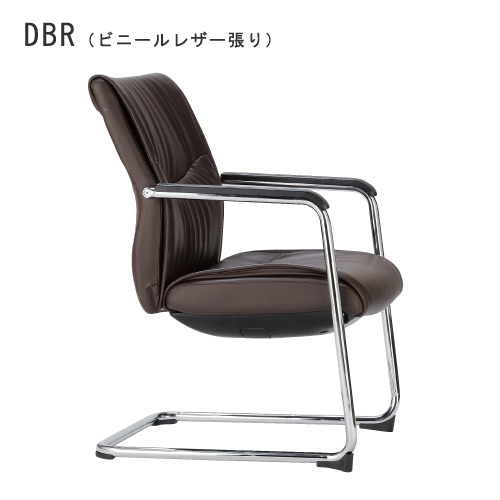 ★45%OFF★ エグゼクティブチェア ミーティングチェア ワークチェア 重役用椅子 オフィスチェア 高さ調節 肘置き付き ビニールレザー張り オフィス家具 MC-716 ルキット オフィス家具 インテリア