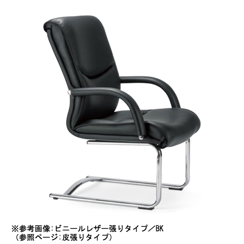 エグゼクティブチェア 皮張り カンチレバーチェア ミーティングチェア 会議用椅子 事務椅子 ワークチェア 肘置き付き オフィス家具 MC-920L LOOKIT オフィス家具 インテリア