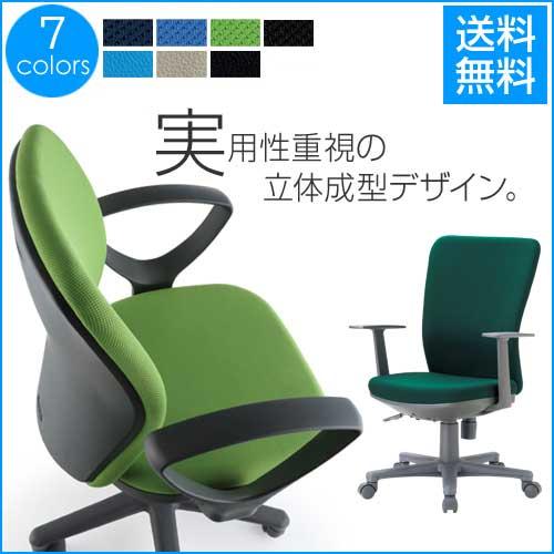 チェア ミドルバック 肘付 キャスター付 布張り ビニールレザー張り 11色展開 OAシリーズ 事務用椅子 OA-1255 送料無料 LOOKIT オフィス家具 インテリア