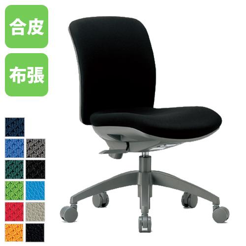 オフィスチェア ローバック デスクチェア 事務椅子 イス オフィス チェア パソコンチェア PCチェア OAチェア 送料無料 布張り ビニールレザー張り OA-2105 ルキット オフィス家具 インテリア