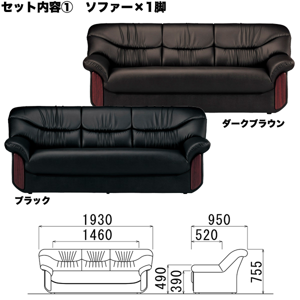 Executive Privilege Formal Or Informal: Look-it: Reception Set Four Points Office Reception Sofa