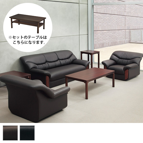 Remarkable Reception Set Four Points Office Reception Sofa Armchair Center Table Popularity High Quality Visitor Set Office Sofa Set Fashion Re 2151S2 Download Free Architecture Designs Scobabritishbridgeorg