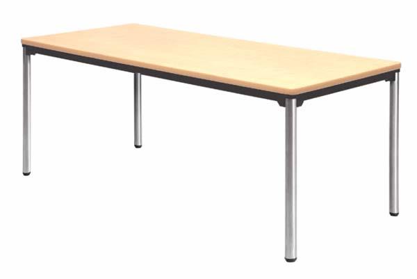 会議テーブル 大型 シンプル ミーティング ATX-1875SE 送料無料 LOOKIT オフィス家具 インテリア