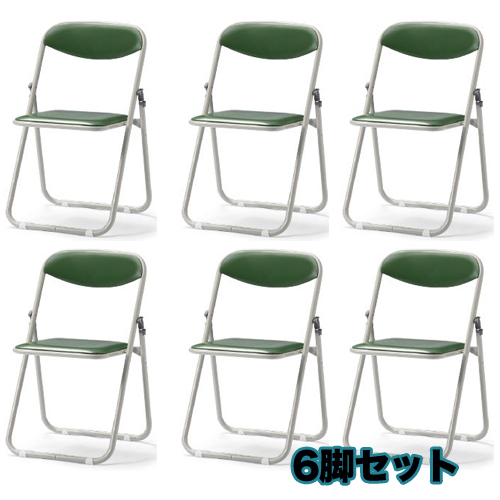 【法人限定】 パイプ椅子 6脚セット スライド式 送料無料 粉体塗装タイプ フラット収納 連結 折り畳みチェア 折りたたみ椅子 教育施設 学校 施設 FC-22TS