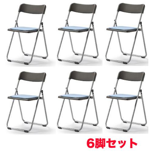 パイプ椅子 6脚セット スライド式 送料無料 折り畳み椅子 折りたたみチェア セミナー 研修 会議室 公園 教育施設 チェア 椅子 FCA-19SS