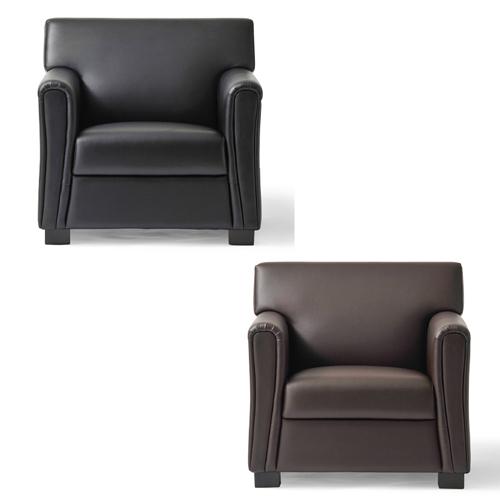 応接 ソファー 1人掛け 送料無料 アームチェア パーソナルチェア ブラック ブラウン 一人用 コンパクト ソファ チェア 椅子 応接室 待合室 オフィス RE-4301