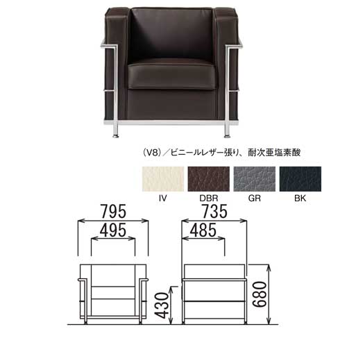 応接セット4点セット送料無料センターテーブルセットソファーテーブルセット応接家具応接ソファ応接テーブル応接室RE-4693-TS