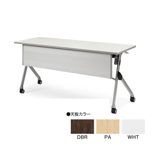 【最大1万円クーポン5/20限定】【法人限定】 フォールディングテーブル 幕板・棚付き W1500×D600mm 送料無料 折りたたみテーブル 会議テーブル 作業テーブル SAKTP-1560