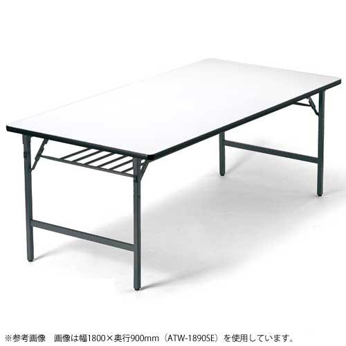 ★送料無料★折り畳み会議テーブル つくえ 作業台 小型 TW-1245SE ルキット オフィス家具 インテリア
