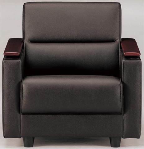 アームチェア 応接 いす 椅子 イス RE-1741 送料無料
