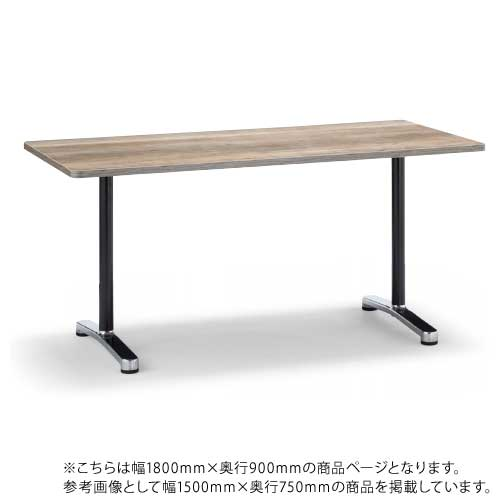 ★送料無料★ ミーティングテーブル AL-1890K 会議テーブル 机 木 ルキット オフィス家具 インテリア