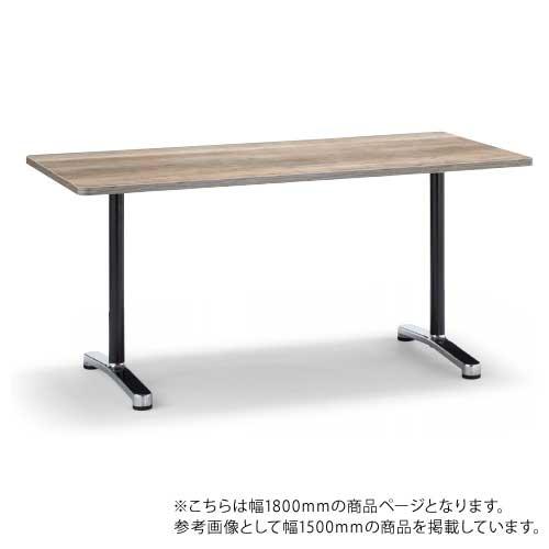 ★送料無料★ ミーティングテーブル AL-1875K 木目 打ち合わせ 角 LOOKIT オフィス家具 インテリア
