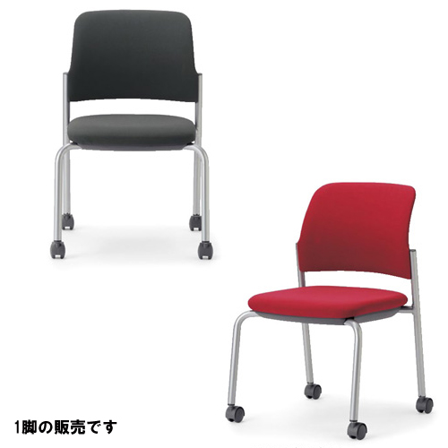 ★送料無料★ ミーティングチェア 会議室 オフィス 会社 MC-533