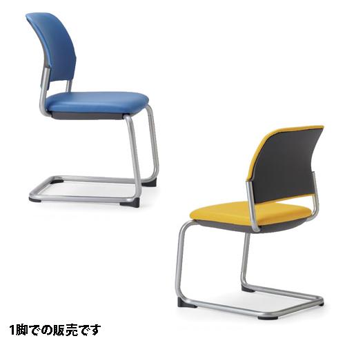 ★送料無料★ ミーティングチェア 肘なし 椅子 オフィス MC-535 LOOKIT オフィス家具 インテリア