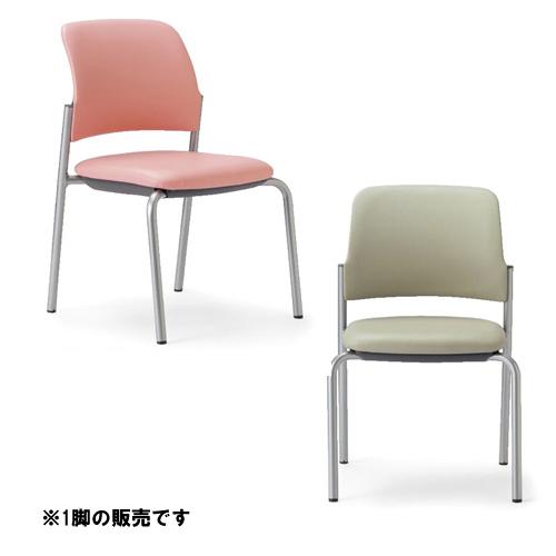 ★送料無料★ ミーティングチェア チェア 椅子 会社用 MC-531 ルキット オフィス家具 インテリア