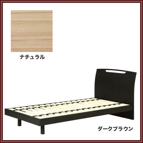 木製ベッド シングルベッド ベッド 木製 シングルサイズ 寝具 就寝 睡眠 お洒落 おしゃれ 可愛い シック 木製ベッドゴリン Sサイズ B-ET-12-01