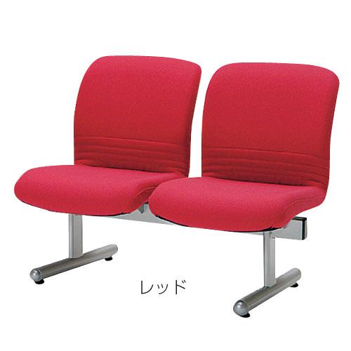 ロビーチェア 2人用 2人掛け 長椅子 イス SB24-2