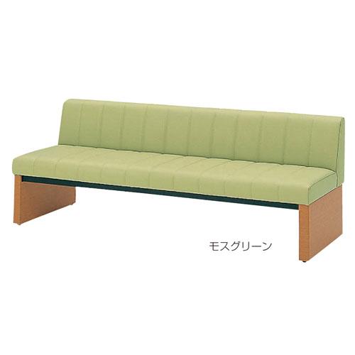 ロビーチェア 長椅子 ベンチ W1800 イス SB81-18A ルキット オフィス家具 インテリア