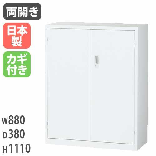 両開き書庫 ホワイト 鍵付き キャビネット 棚 ALZ-H34 LOOKIT オフィス家具 インテリア
