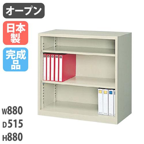 オープン書庫 収納 ファイル 書類 整理 A4 G-335・OP
