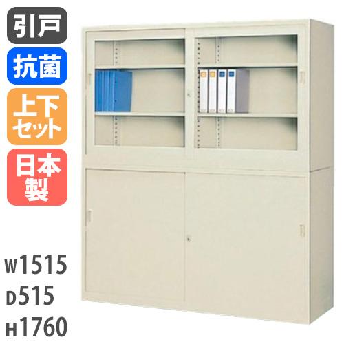 ガラス引き違い書庫 収納 パンフレット 書類 G-535SGS LOOKIT オフィス家具 インテリア