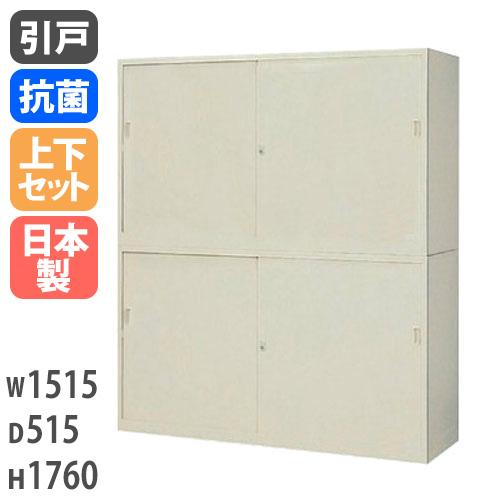 スチール引き違い書庫 オフィス SOHO 書棚 G-535SSS ルキット オフィス家具 インテリア