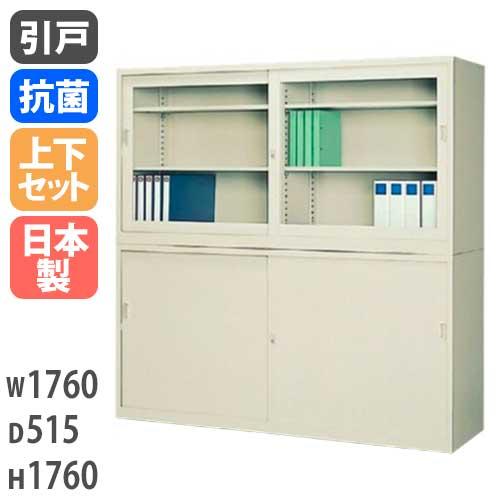 ガラス引き違い書庫 収納 キャビネット G-635SGS LOOKIT オフィス家具 インテリア