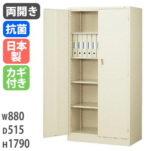 両開き書庫 5段 スチール製 キャビネット 本棚 書類 収納 日本製 G-N3605 LOOKIT オフィス家具 インテリア