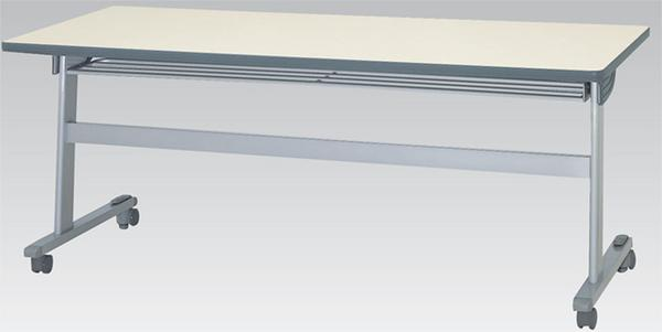 フォールディングテーブル STA-1860S 幕板なし LOOKIT オフィス家具 インテリア